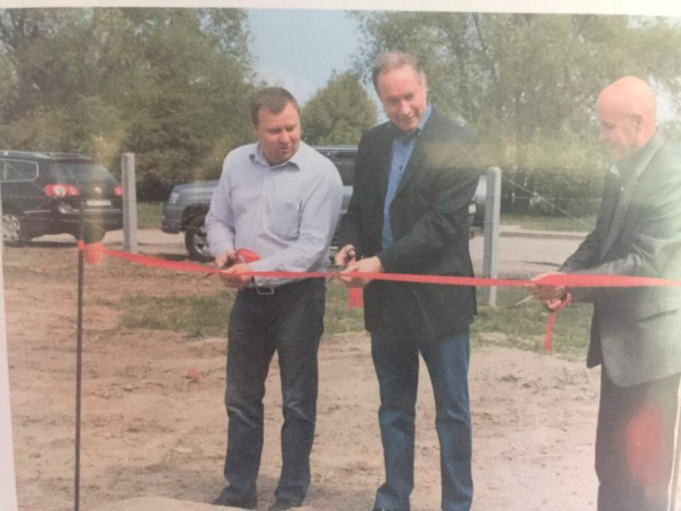 Запуск водозабора в Балтийске